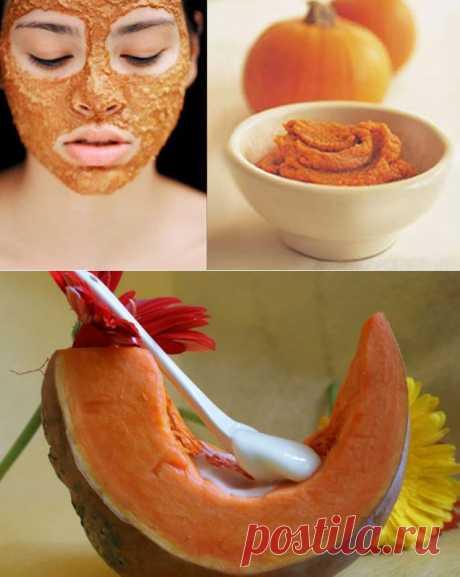 Тыквенная маска для лица / Все для женщины