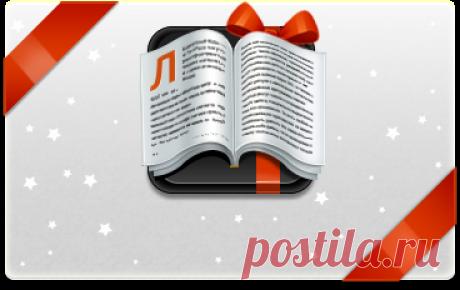 Скачать самые лучшие книги онлайн бесплатно на my-thinking.ru