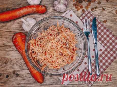 Очень вкусный салат за 5 минут из простых ингредиентов