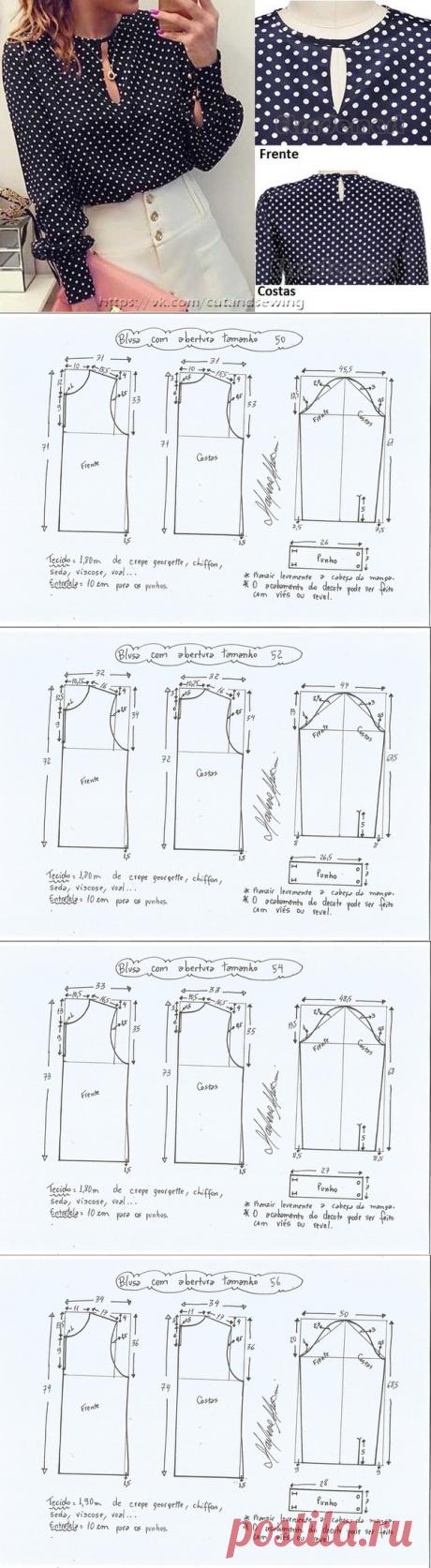 Выкройка блузки, размер 48-56 (Шитье и крой) | Журнал Вдохновение Рукодельницы