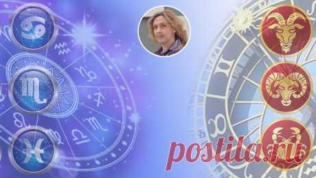 Почему люди верят в гороскопы и гадания. 4 топ-причины | Ольга Зимихина | Яндекс Дзен