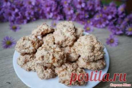 Забытое печенье без муки! Хрустящее, карамельно-кокосовое. Всем большой привет! Сегодня готовим невероятно вкусное, хрустящее, с насыщенным карамельно-кокосовым вкусом печенье! Готовится проще некуда!