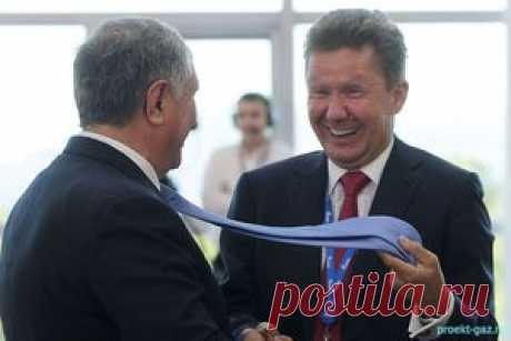 Газпром разделяется