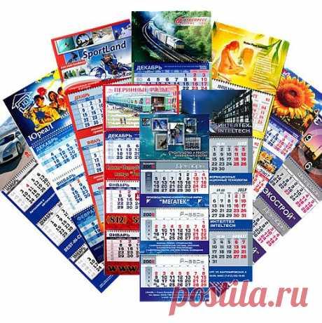 Печать календарей, блокнотов, плакатов,флаеры, бланки