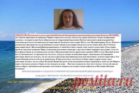 СВИДЕТЕЛИ: Фотомонтаж в стиле известной Библейской Организаций должен напомнит населению Планеты _ ЯВЛЕНИЯ!