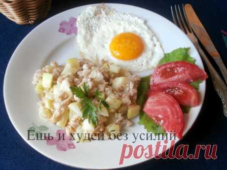 Кабачок с овсянкой и яйцом - вкусный и полезный завтрак Сочетание кабачка с овсянкой просто удивительно! Если вы еще не пробовали это блюдо с кабачком, обязательно приготовьте его. Вы будете удивлены его вкусом - он довольно необычен. Блюдо готовится просто и быстро. Это рецепт здорового питания.