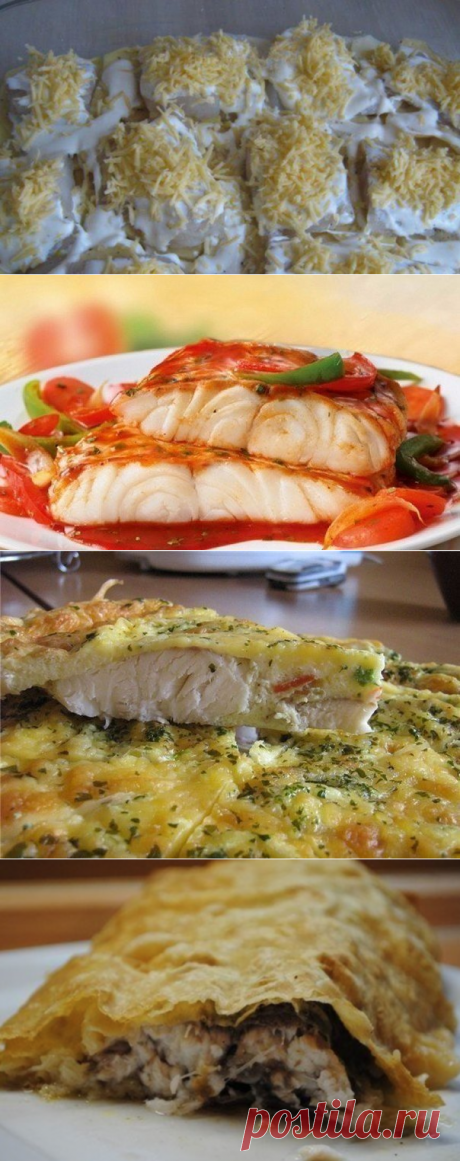 Запекаем вкусно рыбу — 5 быстрых и несложных рецептов!