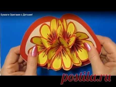 Восхитительная открытка на 8 марта своими руками с цветами 3D