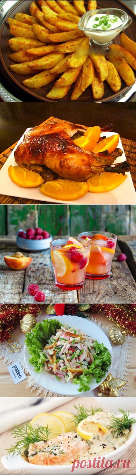11 блюд, которые идеально подходят к меню на Новый год