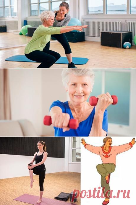 Эффективная зарядка для людей пожилого возраста
