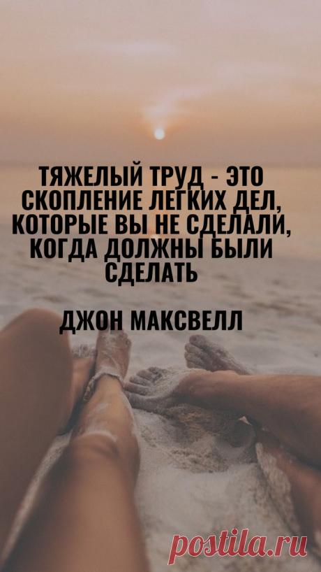 14 ЦИТАТ, СПОСОБНЫХ ИЗМЕНИТЬ ВАШУ ЖИЗНЬ НАВСЕГДА   Everywoman   Яндекс Дзен