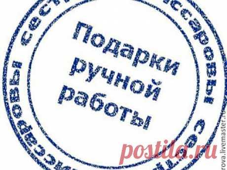 Alternative of the signature photo stamp