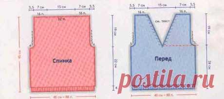 Как связать жилетку малышу: спицами, для новорожденного, от 6 мес. до 1 года, без швов, схемы