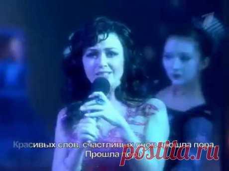 Анастасия Заворотнюк | Пётр Чернышов - Слова, Слова | Две звезды