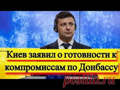 Помощь Д.H.P, пустые высказывания банкрота Кравчука, пуск Протона и судьба Байконура