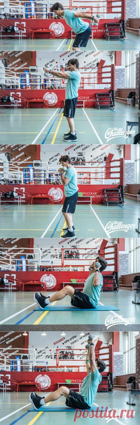 Табата тренировка: как похудеть за 4 минуты в день