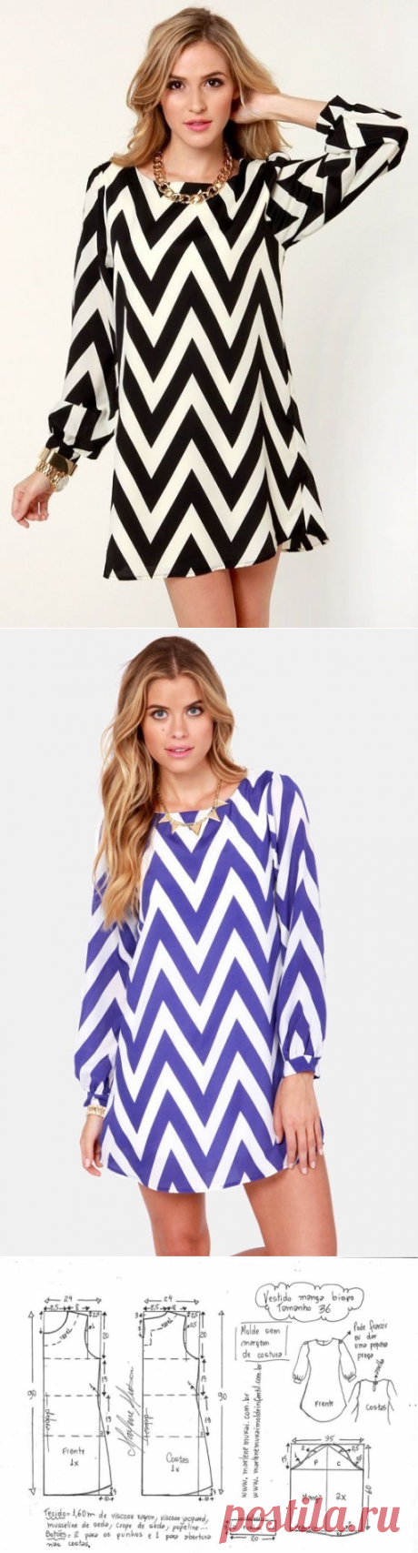 Выкройка платья – простое, но интересное! (Шитье и крой) – Журнал Вдохновение Рукодельницы