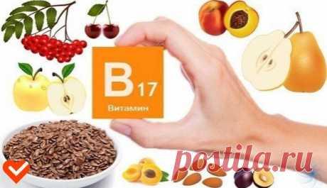 Важно! Этoт витамин убиваeт рак! | Всегда в форме!