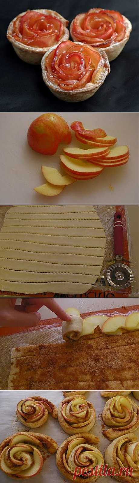 Булочки с корицей и яблоками