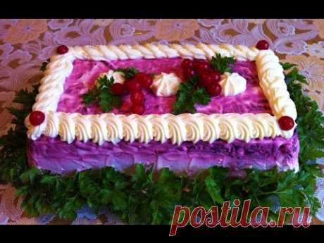 Festive Herring Under Fur coat\/Dressed Herring \/ New Year's Salad\/idle time the Recipe (Very Tasty)