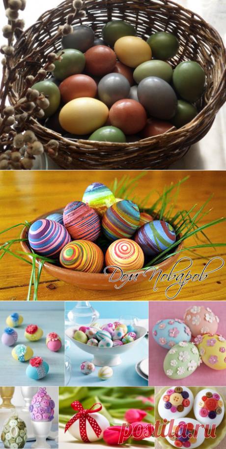 Старинные методы окрашивания яиц без краски и химии! » Женский Мир