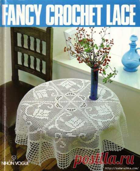 """Nihon Vogue. Fancy Crochet Lace"". Японский журнал по вязанию крючком.."