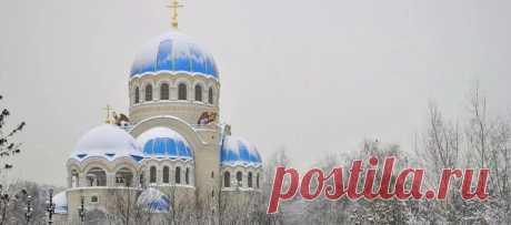 Церковные праздники в ноябре 2019: православный календарь