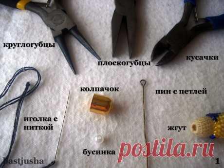 Как закрепить колпачок без клея: бисерные жгуты — DIYIdeas