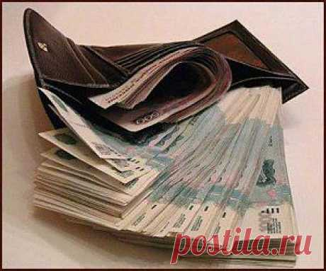 Цвет кошелька для денег, Чтоб водились деньги в кошельке | семиделка.ру