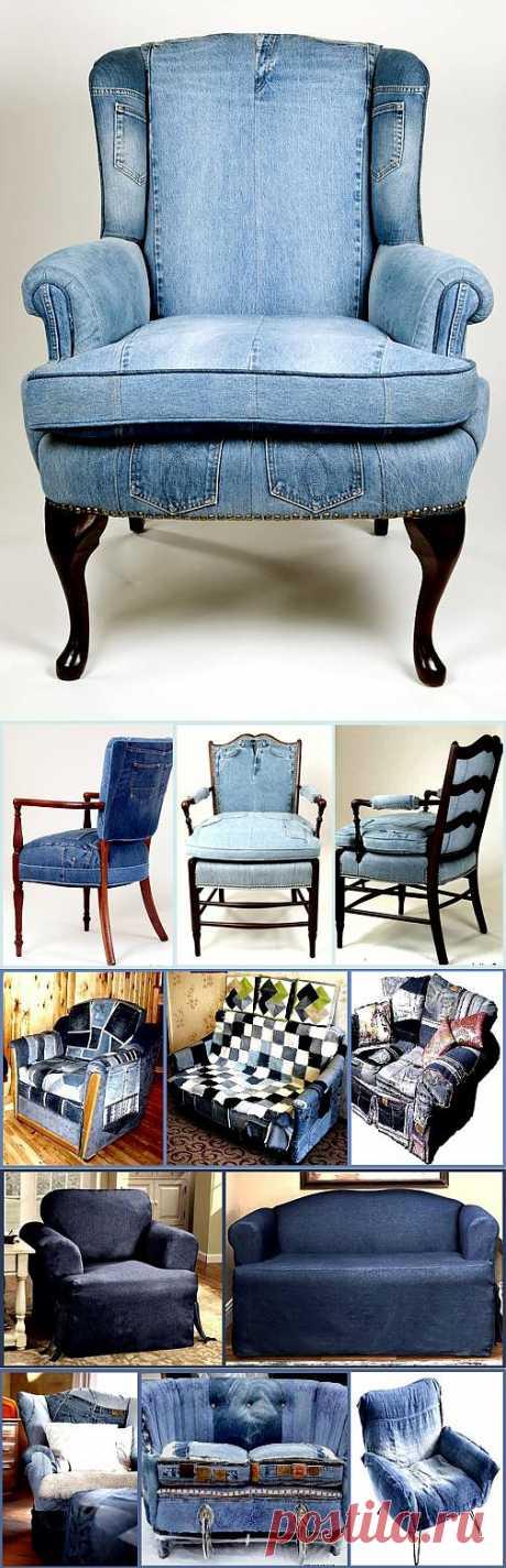 Джинсовая мебель своими руками | Красивый дом