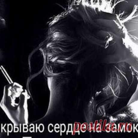 Инна Войнова---Колесная