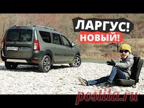 Новый Лада Ларгус: Интерьер от Дастера, Фары от Логана и МИЛЛИОН рублей!