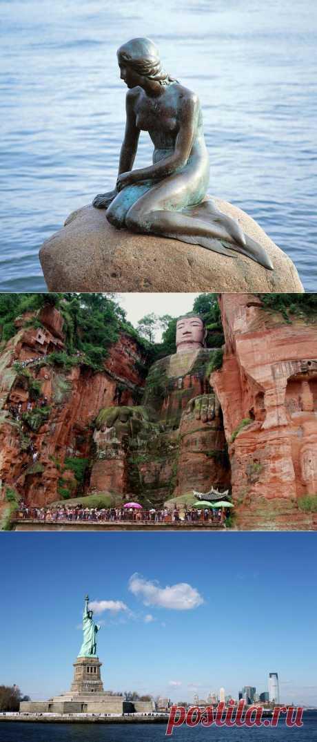 Топ-10 самых величественных статуй мира : НОВОСТИ В ФОТОГРАФИЯХ
