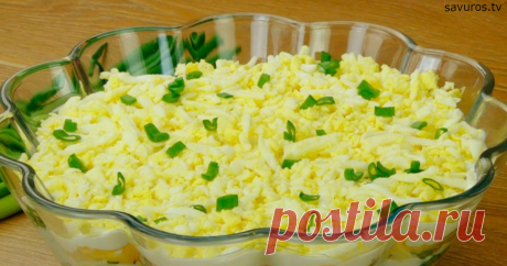 ¡Aquí la ensalada más sabrosa, que hacen en Polonia! ¡Se prepara simplemente!