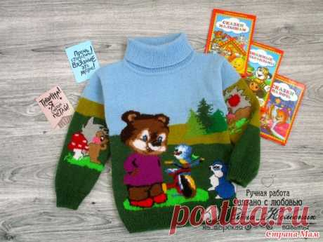 . Сказочные свитерочки - Вязание - Страна Мам
