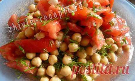 Лобио из турецкого гороха. | Живые рецепты, сыроедение, здоровье, продукты без тепловой обработки, польза сыроедения