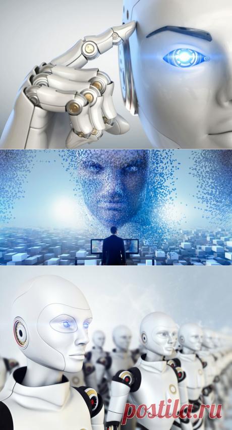 Будущее за искусственным интеллектом. Книги-предупреждения | ПроЧтение | Яндекс Дзен