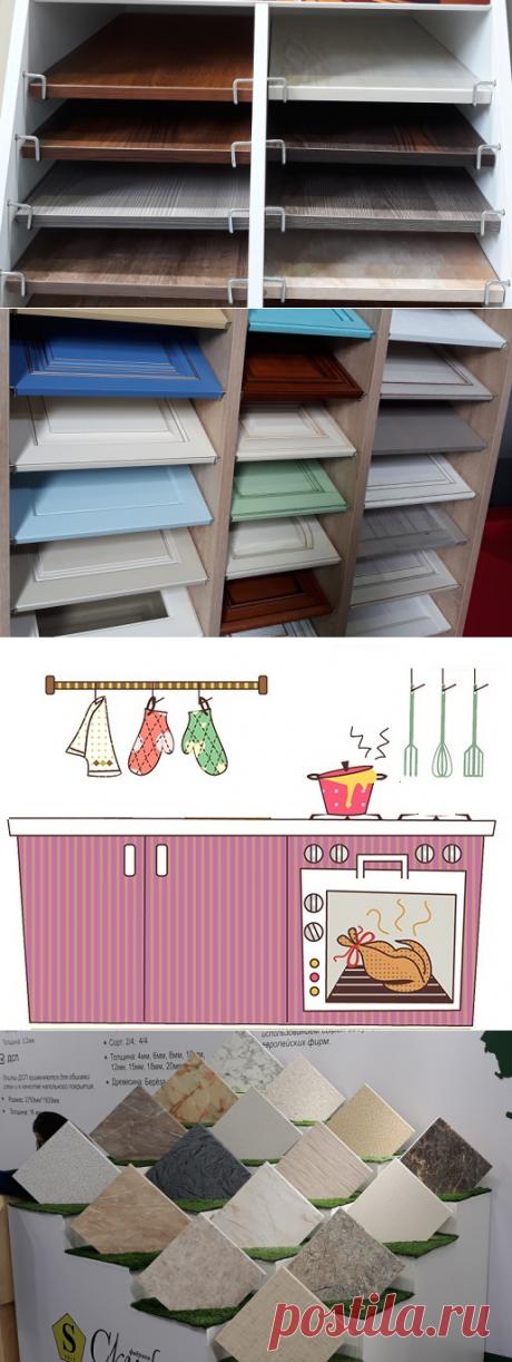 Из чего делают кухни? Краткий обзор материалов для корпуса, фасадов, столешниц и фартуков кухни