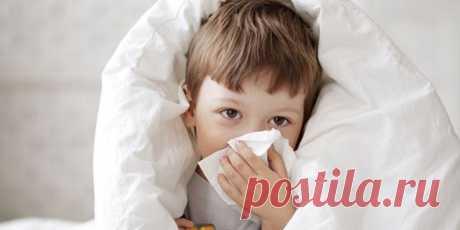 (+3) Почему ребёнок постоянно болеет : Психология : Мир женщины : Subscribe.Ru