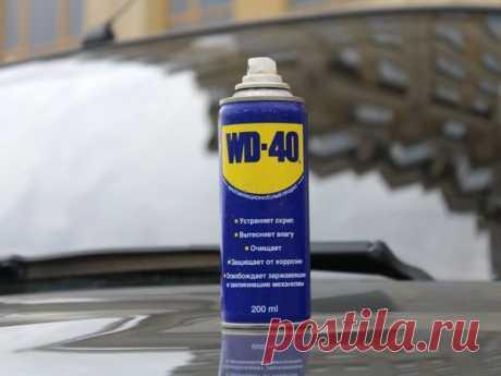 Как с помощью WD-40 отмыть унитаз и сделать сапоги водонепроницаемыми 😳   Смотри, как умею 🔧   Яндекс Дзен