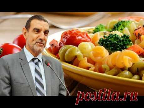 ما هو النظام الغذائي لفصيلة الدم A ؟ مع د محمد الفايد - YouTube