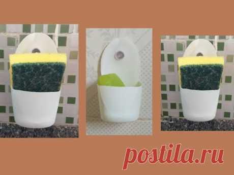 IDEIAS com GARRAFA DE AMACIANTE,plastic bottle craft,ideias fáceis,lindas e diferentes@Artesanato