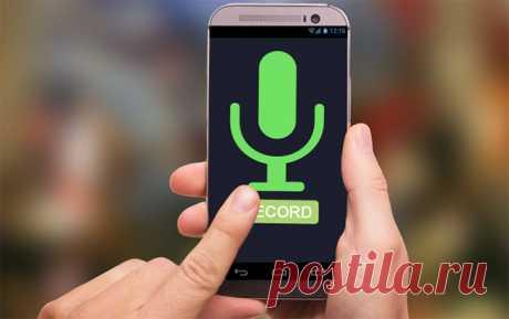 Как записать разговор по мобильному телефону | Всё об iPad