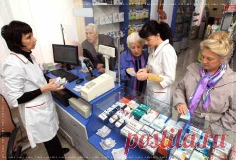 Как сэкономить на лекарствах? Выбираем дешевые аналоги дорогих лекарств | Пенсия РФ | Яндекс Дзен