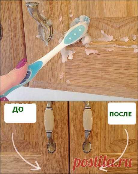 Уборка дома, маленькие хитрости и советы.