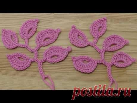 Вязание крючком для новичков ВЕТОЧКА ЛИСТИКОВ  Easy To Crochet Leaf