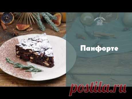 Панфорте: итальянская рождественская сладость [sweet & flour]