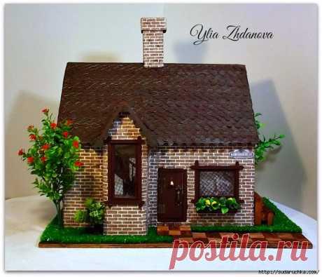 Миниатюрный дом с Каштановой улицы №17.