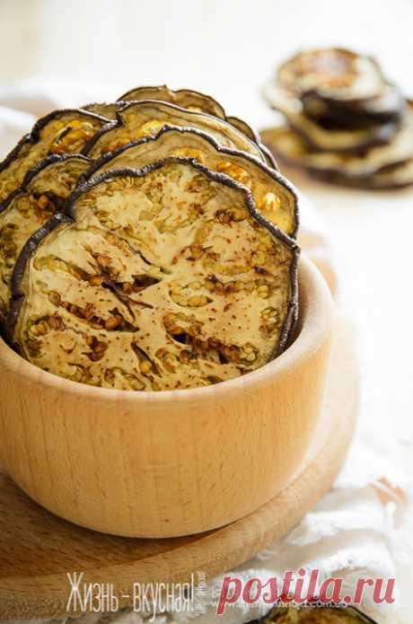 Баклажановые чипсы - Жизнь - вкусная! — ЖЖ