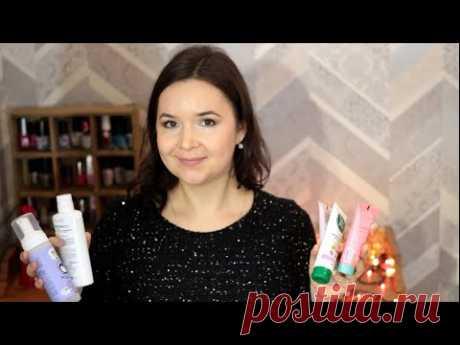 Лучшая Белорусская КОСМЕТИКА. Шок от КАЧЕСТВА